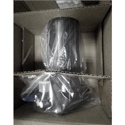Насос подкачки топлива Caterpillar С1R-0793